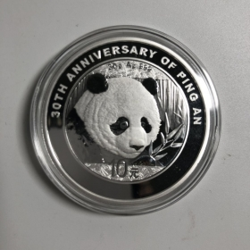 CGCI-2018-30TH ANNIVESARY OF PING AN 30g China Coin