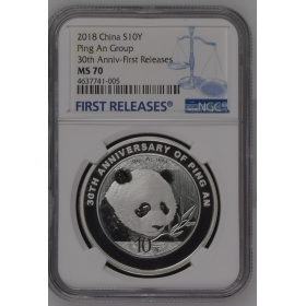 CGCI-2018-30TH ANNIVESARY OF PING AN 30g China Coin NGC70