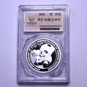 CGCI 2019 40th administration panda plus 30g silver China COINS