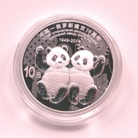 CGCI 2019 China and Russia 70th silver China silver 30g Coin