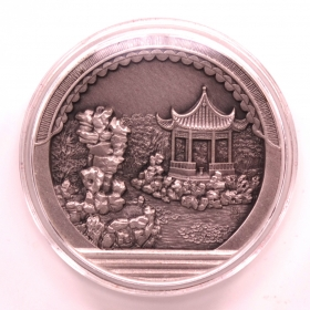 Shanghai mint 2015 Ge garden antique 2oz silver China Medal