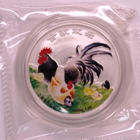 Shanghai mint 2005 Lunar rooster Silver China Medal
