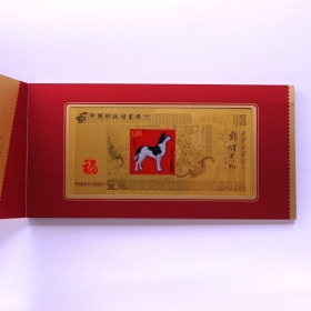 China Post 2018 Lunar Dog 1g*2 Gold Banknote