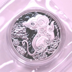 2020 Shenyang Mint auspicious mouse 20g*5 refined silver medals