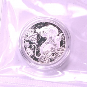 2020 Shenyang Mint auspicious mouse 8g*5 refined silver medals