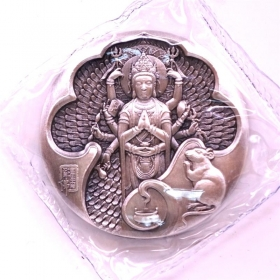 CGCI 2020 Lunar Mouse Buddha 80g Silver China Coin Medal