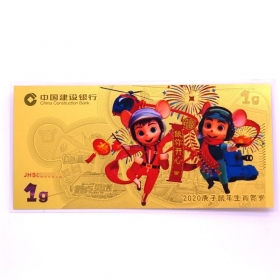 2020 CBC Chinese lunar year cartoon mouse 1g gold banknote