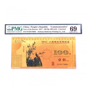 2017 China Chengdu Mint rooster Lang Sning 100mg gold note PMG69