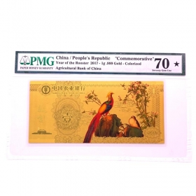 2017 China ABC lunar rooster 1g gold banknote PMG70