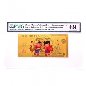 2017 China ICBC lunar rooster 0.6g gold banknote PMG69