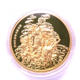 2014 Nanjing mint China folk myth longevity 40mm coin medal