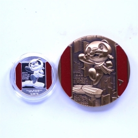 Shanghai mint 2019 Panda ciie Silver 8g Copper China Coin Medal
