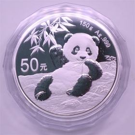 CGCI 2020 Panda 150g Proof Silver Coin