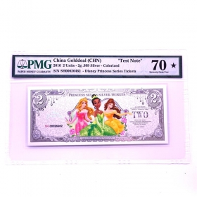 2016 Disney Princess series B 2g color silver banknote PMG70
