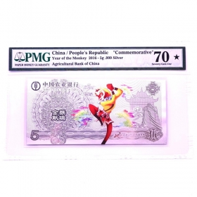 2016 ABC China lunar Monkey King 5g color silver banknote PMG70