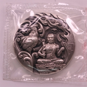 CGCI 2017 Lunar rooster Silver 80g China coin Medal
