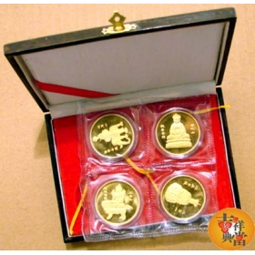Shanghai mint 1994 Chinese 4 famous Buddhistmountain China medal