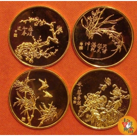 Shanghai mint -1980 -Flowers Luck China medal