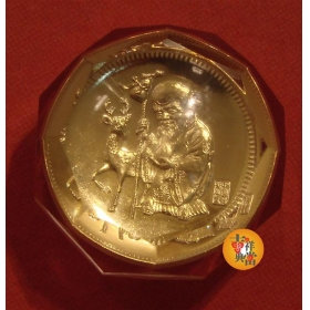Shanghai Mint 1980 Longevity crystal China medal