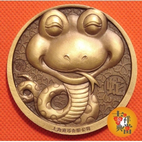 Shannghai mint 2013 cartoon snake copper China medal