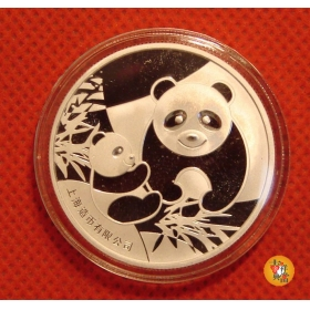 Shanghai mint 2014 the panda baby 15g Silver china medal