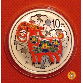 2015 China Sheep year 1oz Color Proof silver coin