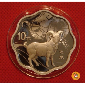 2015 China Sheep year 1oz Plum shape Proof silver coin