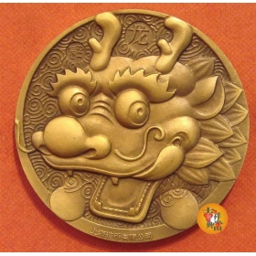 Shanghai mint 2012 cartoon dragon 60MM CHINA MEDAL