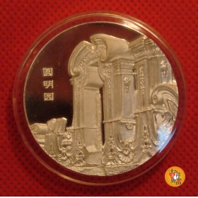 Shanghai Mint 2014 Old Summer Place 2oz Silver china Medal