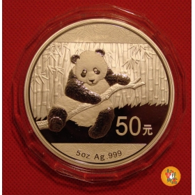 2014 Chinese panda 5oz silver coin