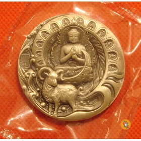 CGCI 2015 Buddha Goat 80g silver china coin Medal
