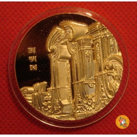 Shanghai Mint 2014 Old Summer Place brass medal