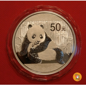 2015 Panda 5oz Silver Proof China Coin