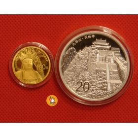 2015 Chinese Buddhist Mount Jiuhua of gold&silver china coin set