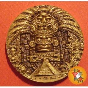 Shanghai mint 2012 the Mayan culture China coin Medal