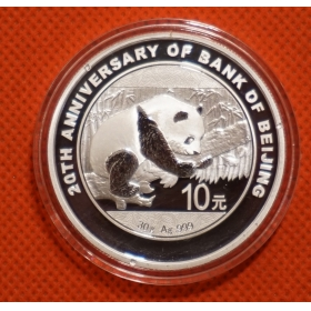 2016 Bank Beijing 20th 30g silver china coin