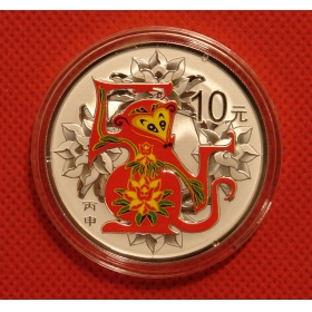 2016 Lunar Monkey 1oz silver color china coin