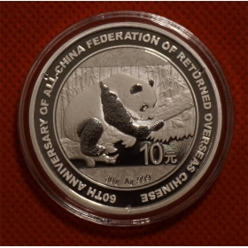 2016 Federation of Returned Overseas Panda 30g silver china coin