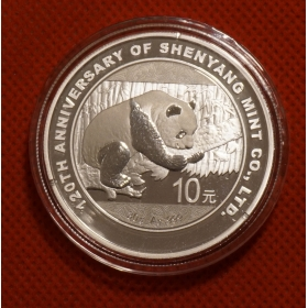 2016 Shenyang mint 120th Panda 30g silver china coin