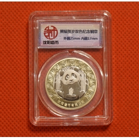 Shenyang mint 2016 Beijing Coin Expo Panda chicken China coin