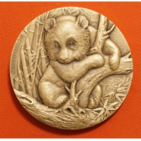 Shenyang&Chengdu mint 2017 Panda Tiger brass 80mm China Coin