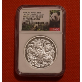 Shenyang Mint 2017 Lunar Panda rooster 62g Silver Coin-NGC70