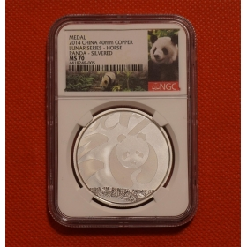 Shanghai Mint 2014 Panda lunar house plated silver China-NGC70