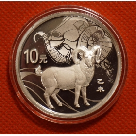 2015 China Sheep year 1oz Proof silver coin
