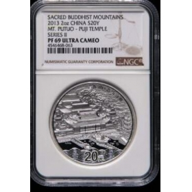 2013 China Buddhist holy land Mount Putuo 2oz silver coin NGC69