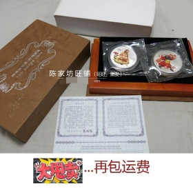 2002 2 groups Chinese folk tales of color silver coins set