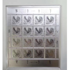2017 China Post chicken Year Edition Silver stamp 15g*2