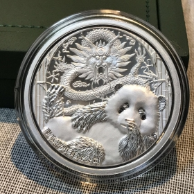 Nanjing mint 2017 panda 65g silver Proof China Coin Medal