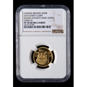 2014 Chinese Bronze (3) Group Gold (1/4 ounce gold, NGC PF70)