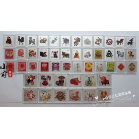 China Post..Shanghai mint.Zodiac Stamp 3 round silver,.3g *48